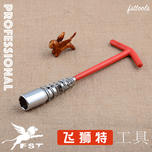 HIGH QUALITY SPAPK PLUG WRENCH WITH SWIVEL SOCKET HEAD