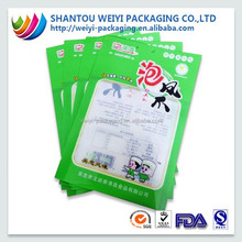 2015 popular cheap useful opaque vacuum packaging bags