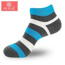 Thin Summer Breathable Plain Cotton Ankle Sock