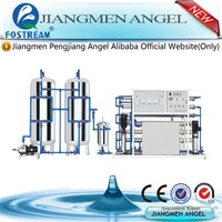 Jiangmen Angel high efficient ro plant price/reverse osmosis water treatment