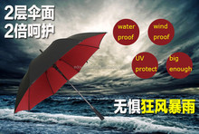 straight windproof and waterproof large double layer umbrella