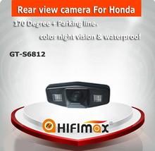 Hifimax Waterproof car camera for Honda Accord car rear view camera, car reverse rear view camera