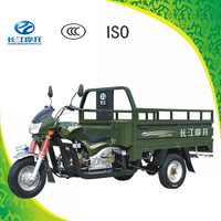 China strong frame 3 wheel motor tricycle for heavy duty goods