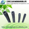 The best quality hydraulic rubber hose aeration tube for fish