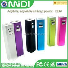 Oem quality portable mobile power bank, power bank biyond, 5v power supply battery