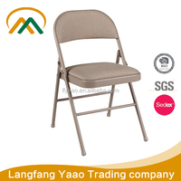 Wholesale metal folding chair seat cushions KP-C1311