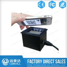 LV4500 Infrared Auto Sense Kiosk 2D Barcode Scanner