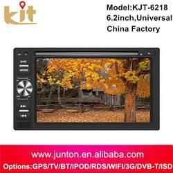 Best selling item 6.2inch 2 din car stereo radio dvd player with gps bluetooth touch screen