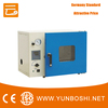"""Discount Price For New 1.9 Cu Ft 16x14x14"""" WxDxH Digital Vacuum Degassing Chamber Drying Oven"""