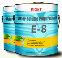 E-8 pu water sealant
