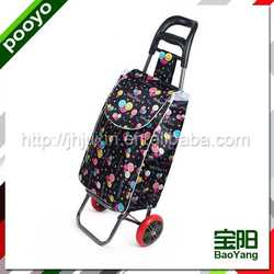 high quality luggage trolley laundry detergent bag