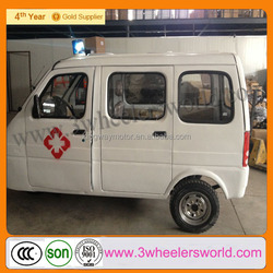 2014 Chongqing 175cc mobile ambulance manufacturer,used ambulance car price,mini ambulance for sale