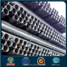 best quality hot sale steel China supplier manufacture mild steel properties