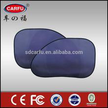 púrpura filete de parasol del coche