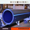 315mm polyethylene pe100 hdpe pipe sdr 17