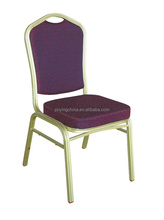 2015 hot sale cheap iron banquet chair aluminum material conference chair