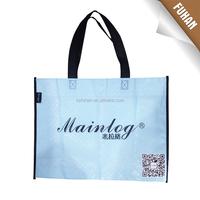 Popular Yellow Nice Printing Reusable Non-woven Shopping Bag