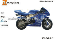 chinese used pocket bike