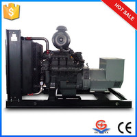 Deutz 250kva diesel generator set, specially for high temperature and cold dry area