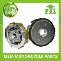 2014 hot sale motorcycle clutch gear with good quality