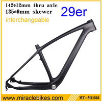 warranty 2 years full carbon MTB frame,Disc brake carbon 29 mtb frame