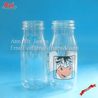 Clear PET milk bottle 210ml, 7OZ plastic transparent milk bottle, FDA empty juice bottle