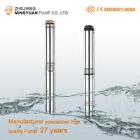 Sd 4hp Pump Submersible Pumps