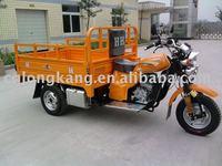 3 wheel tricycle(LK200ZH-B2)