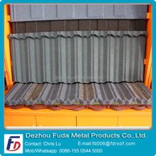 Stone Chip Coated Metal Roof Tile sheet Manufacturer