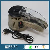 Диспенсер для скотча  220V/110V zcut/2 /,