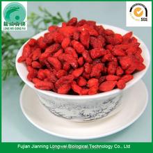 Ningxia Pure Natural Goji Berry