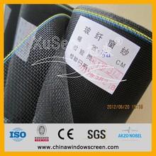 blue/black/gary/white Fiberglass screen with good quality(ISO9001&free sample)