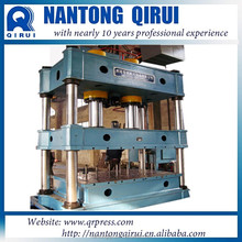 HP-35-63t Car Inner Decoration Special electric Hydraulic Press