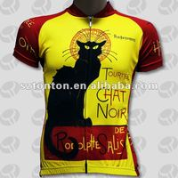 sublimation pro mens cycling one piece suit