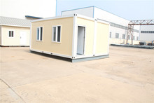 Complete functions prefabricated house cabin for laboring camp
