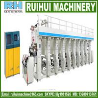 BOPP/PE/PET/PVC Film Roto Gravure Printing Machine/ Machienry