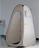 Instant Shower Tent/ Portable Changing Room Tent/Camping Bathroom tent