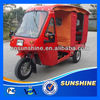 High Quality New Arrival cargo tricycle for selling fruit