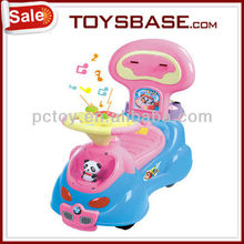 2013 Baby Carriage