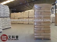 ZC195 Precipitated Silica White Carbon SiO2 Powder for Shoe