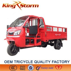2015 chongqing factory 3 wheel cargo tricycle with cabin