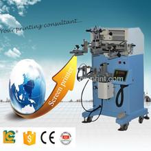 عالية الجودة اسطوانة آلة طباعة الشاشة بالون lc-pa-300e القدح الكأس