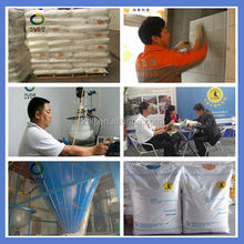 polyvinyl acetate redispersible emulsion powder