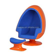 Eero Aarnio Speaker Chair Furniture