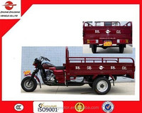 3 wheel chopper trike motorcycle tricycle with hydraulic lifter