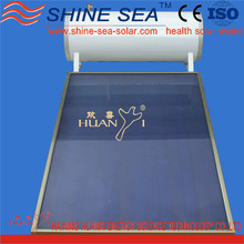 calentador de agua solar compacto de la placa plana 150L