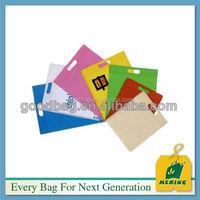 recycled non woven polypropylene cloth shopping bag