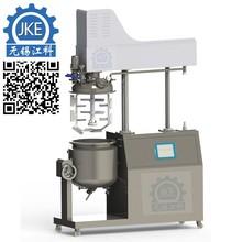 VEM-100Liter Ophthalmic Solutions mixer