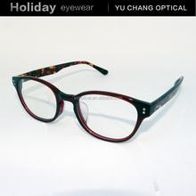 fashion reading glasses optical frames acetate oculos, design spectacles frame for men