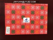 gift wrapping paper, stationery paper,printing paper